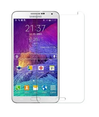 Invisible deluxe screen protector film for the Samsung Galaxy Note 4