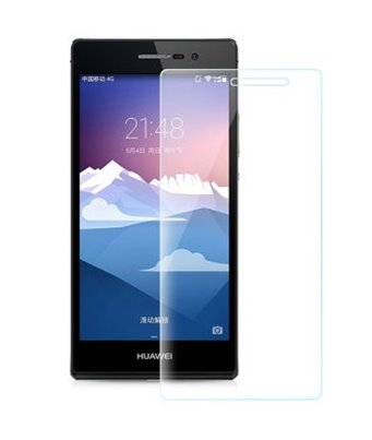Invisible deluxe screen protector film for the Huawei P8